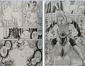 19isekaisoap1-16