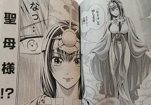 19isekaisoap1-7