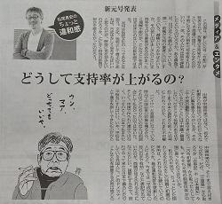 19reiwa-20