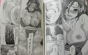 Arakusa1-11