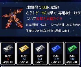 Clip_now_20190330_230548