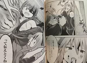 Himekisi3-10