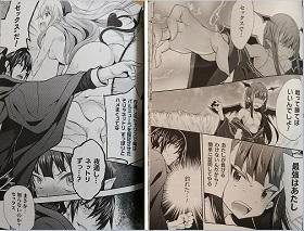 Himekisi3-15