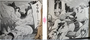 Himekisi3-16