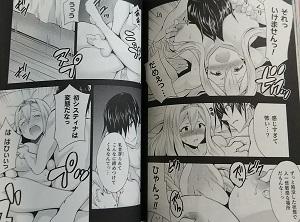 Himekisi3-7