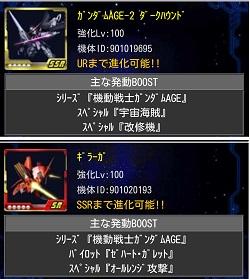 Screenshot_20170512233325