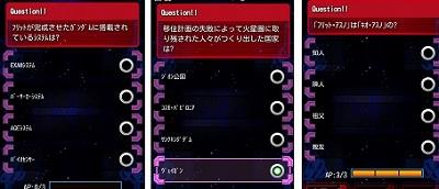 Screenshot_20170515002900