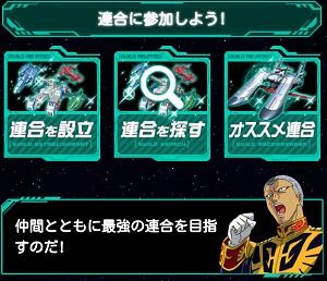 Screenshot_20170513001931