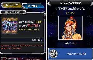 Screenshot_20170624120812