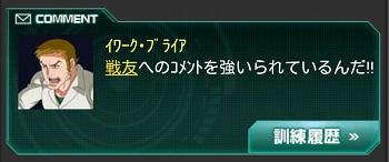 Screenshot_20170702084334