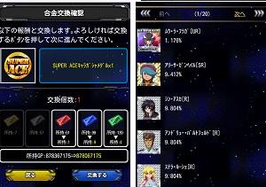 Screenshot_20170730233539