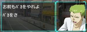 Screenshot_20170825184838