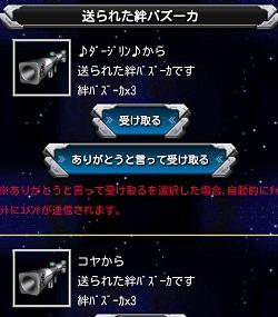 Screenshot_20170921223503