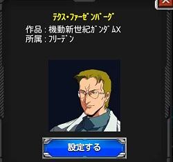 Screenshot_20171118005104