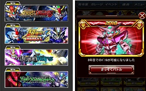 Screenshot_20171230222103