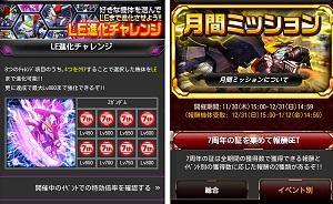 Screenshot_20171231204610