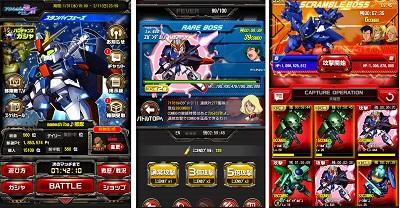 Screenshot_20180204101758