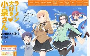 Anime_ramen_36