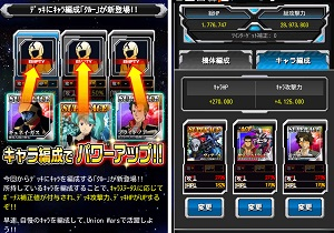 Screenshot_20180319174158