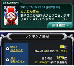 Screenshot_20180321183357