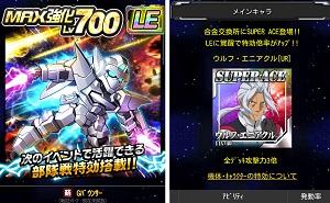 Screenshot_20180331101946