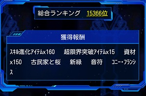 Screenshot_20180418004229