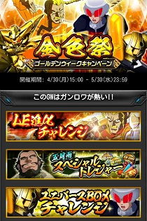Screenshot_20180501174600