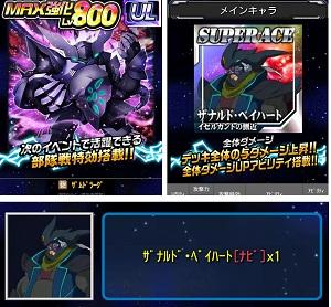 Screenshot_20180525212804