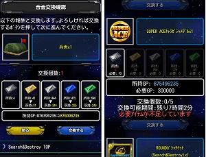 Screenshot_20180531075620