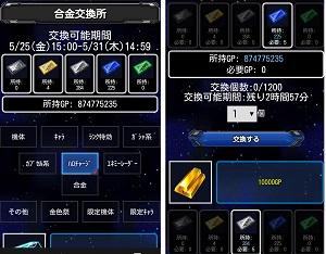 Screenshot_20180531120406