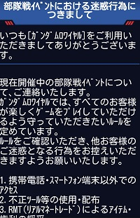 Screenshot_20180704174713