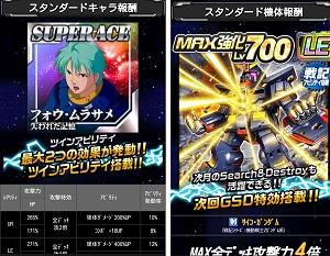 Screenshot_20180725224631