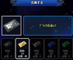 Screenshot_20180731114819