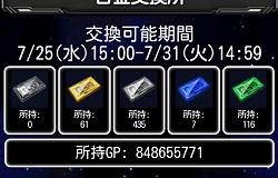 Screenshot_20180731162046