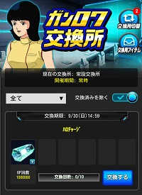 Screenshot_20180902082622