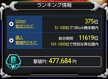 Clip_now_20181025_010305