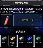 Clip_now_20181030_225106
