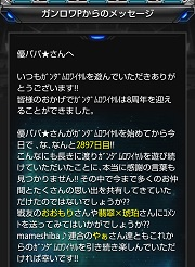 Clip_now_20181201_165000