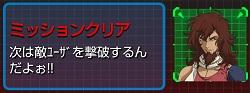 Clip_now_20190216_194556