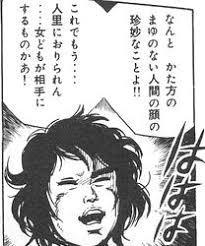 Karatebaka_5