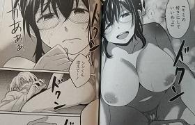 19yukikannnou-20