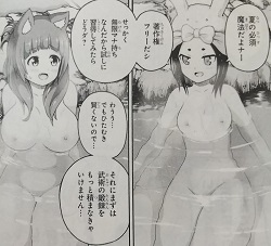 Z-futoku7-10