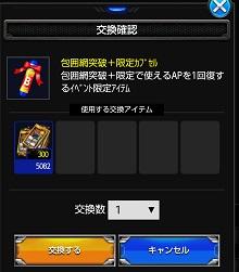 Z-ganrowa408-6