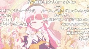 Z-majangkamisama-3