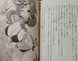 Z-okasuki10-4