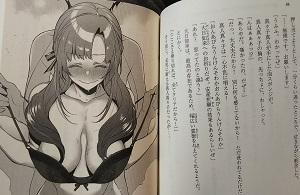 Z-okasuki10-5