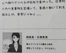 Z-okasuki10-8