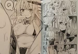 Z-watashino3-4
