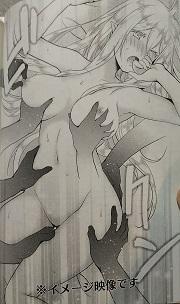 Zasumo8-13
