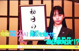 Zerowankansou16-12